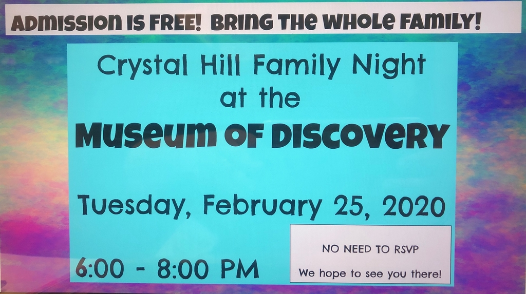 Museum of Discovery invite